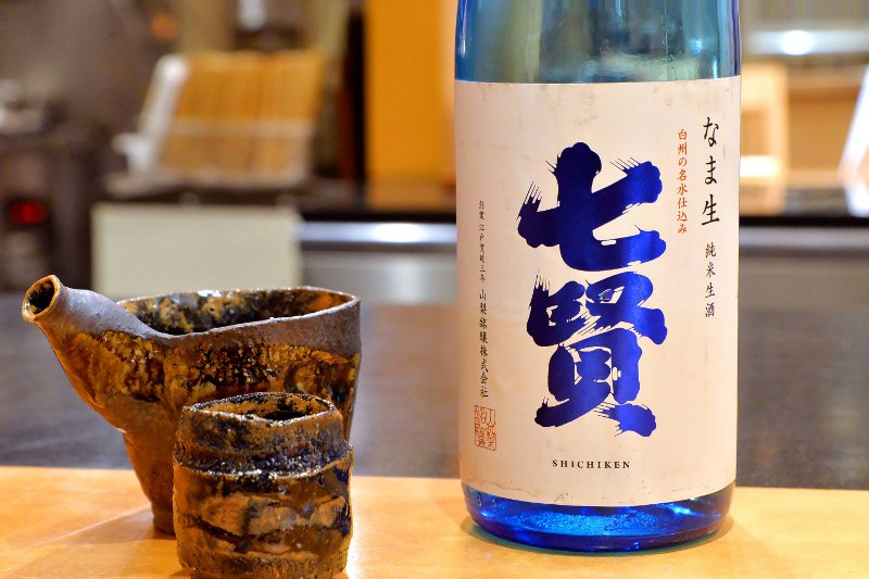 充実した日本酒
