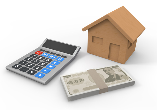 2015年は固定金利型の住宅ローンを選択する人が増加
