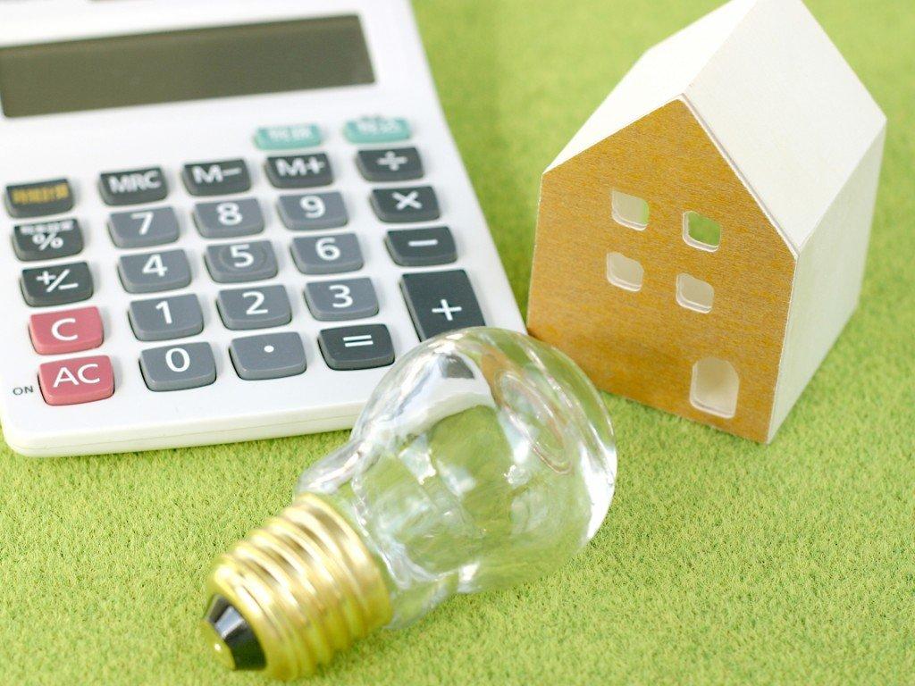 2016年、住宅ローンの金利低下はどこまで続く?