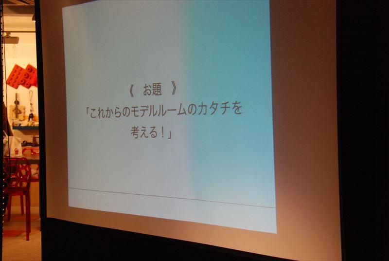 DSC_0844_R
