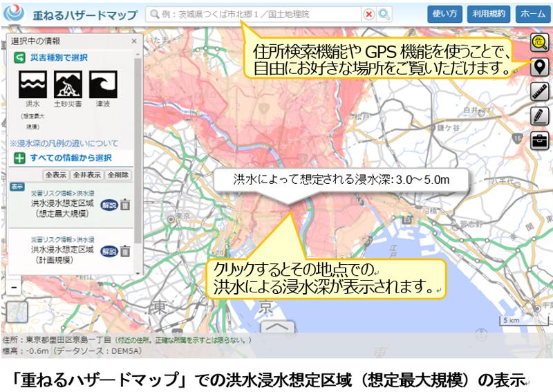 hazard-map_01