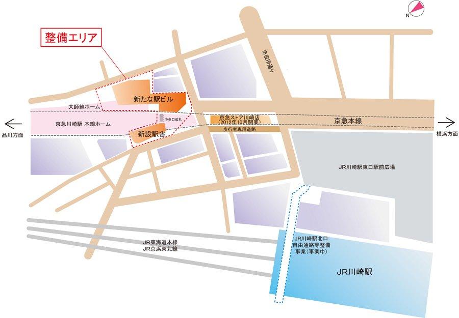 JR川崎駅北口自由通路等整備事業