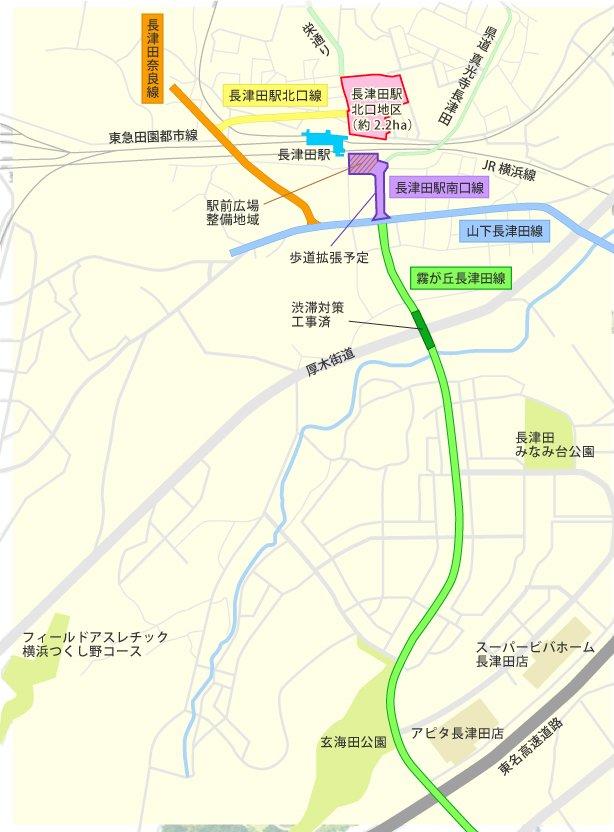 霧が丘長津田線
