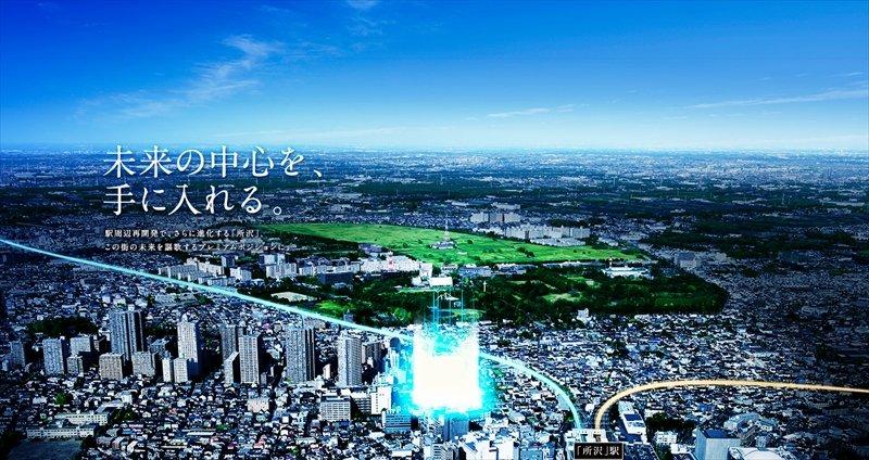 空撮イメージ画像