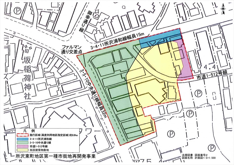 「所沢東町地区第一種市街地再開発事業」計画図