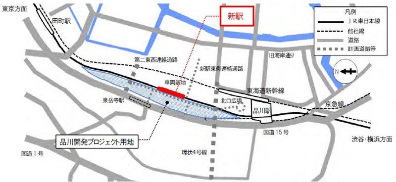 品川新駅の周辺地図
