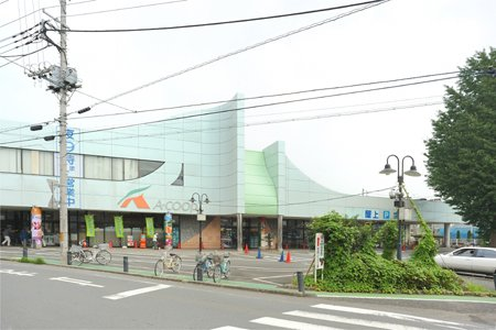 Aコープ入間店