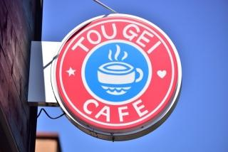 TOUGEI CAFE CAMDEN