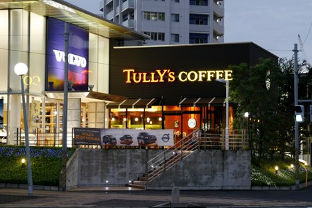 TULLY'S COFFEE 千葉みなと店