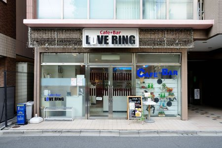 Cafe+Bar LOVE RING (ラブリング)