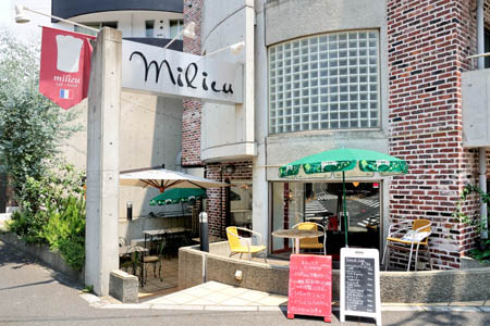 Cafe+French Milieu(ミリュウ)
