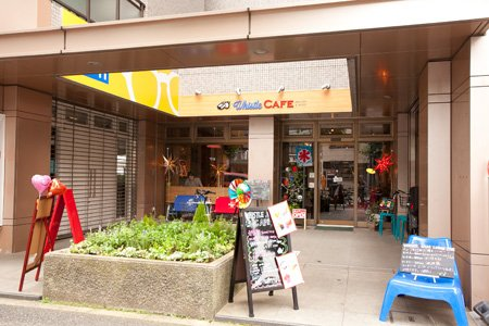 Whistle CAFE
