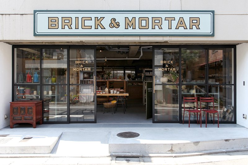 BRICK & MORTAR 中目黒店