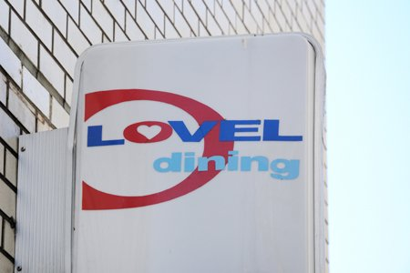 LOVEL dining