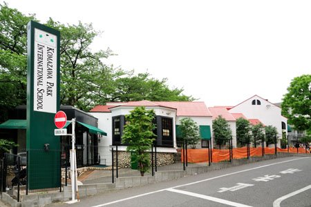 Komazawa Park International School