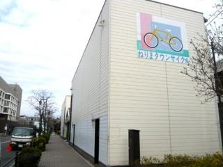 28_nerima_town_cycle1.jpg