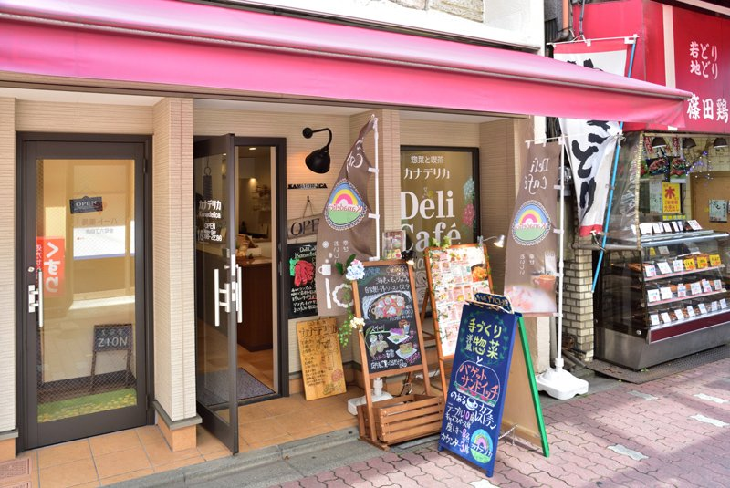 DeliCafe カナデリカ