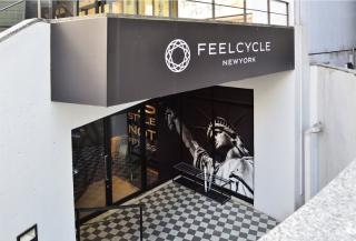 FEELCYCLE Machida