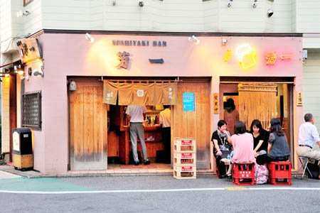 KUSHIYAKI BAR 芳一