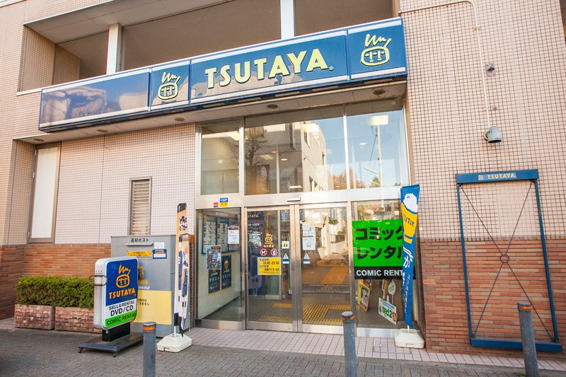 The New's TSUTAYA 狛江店
