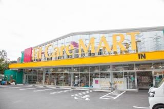 Fit Care MART 戸塚町店