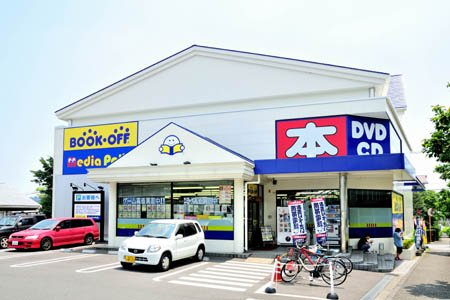 BOOKOFF 横浜十日市場店