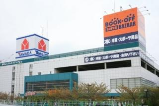 BOOK OFF SUPER BAZAAR 409号川崎港町