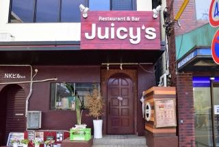 Restaurant & Bar Juicy's(ジューシーズ)