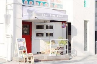 SONGBOOK Cafe