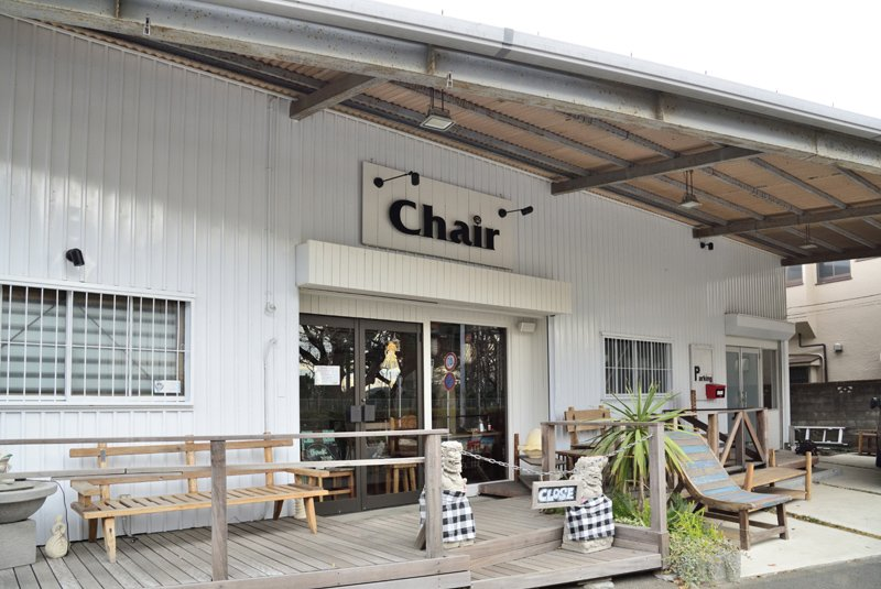 Chair(チェアー)