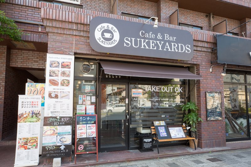 Cafe & Bar SUKEYARDS(スケヤーズ)