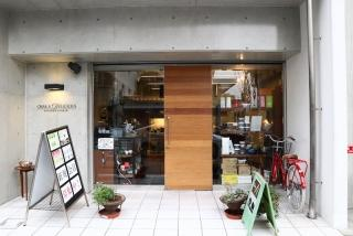 OSAKA DELICIOUS KITCHEN STUDIO