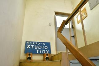 DANCE SCHOOL STUDIO Tiny