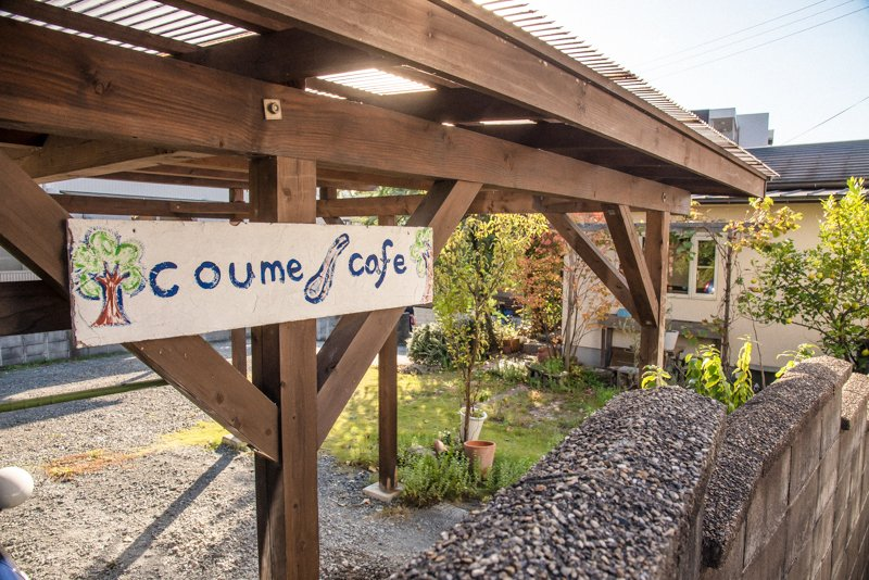 coume cafe(コウメカフェ)