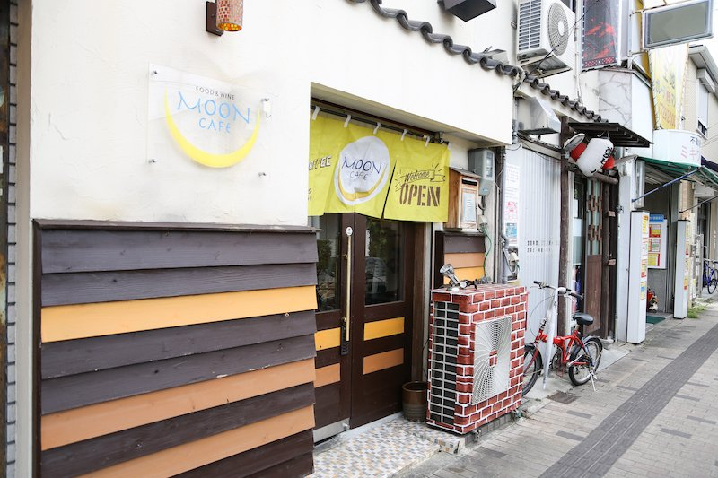moon cafe(ムーン カフェ)