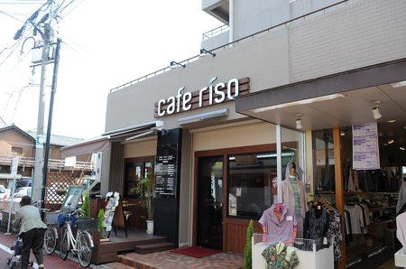 Cafe RISO