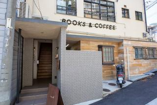 ink BOOKS and COFFEE
