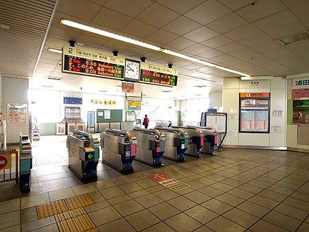 若葉駅改札
