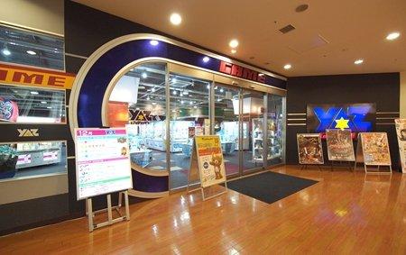 アミューズメントセンター「ヤズワールド八王子みなみ野店」