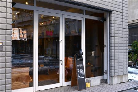 元建築士がイタリア伝統の製法で生み出す、シンプルで機能的な革小物/m+(エムピウ) 村上雄一郎さん