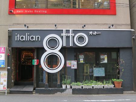 魚介類料理が自慢の人気イタリアン/イタリアン OTTO シェフ 中尾朝恵さん