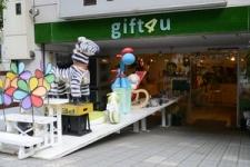 「コトバナ」で心に残るフラワーギフトを演出/gift4u 吉野貴久さん