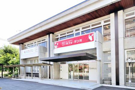 立川市子ども未来センター