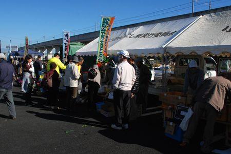 11月23日開催の「収穫祭」に行ってきました!