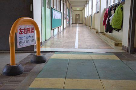 松飛台小学校