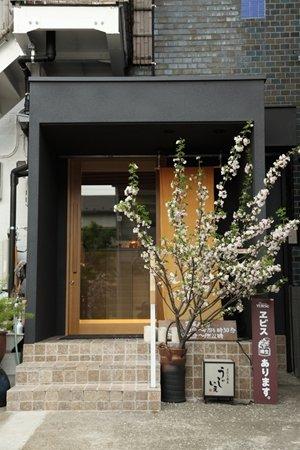 東京都荒川区インタビュー