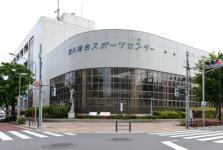 大人から子どもまで誰もが楽しめる/荒川総合スポーツセンター 染谷忠勝さん