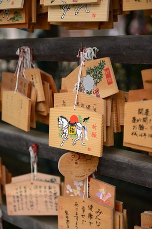 桜神宮 絵馬