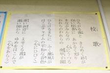 「知」「徳」「情」「意」の4つの教育方針/西宮市立南甲子園小学校 宮本伸子校長先生