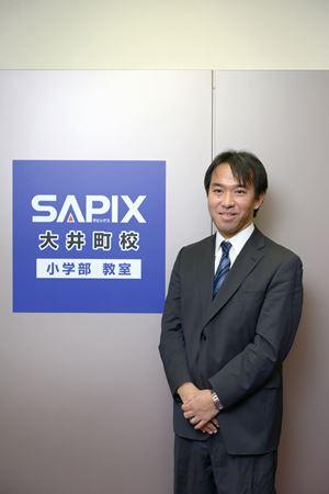 中学受験の「SAPIX小学部」。 最新校舎の大井町校で未来を ...